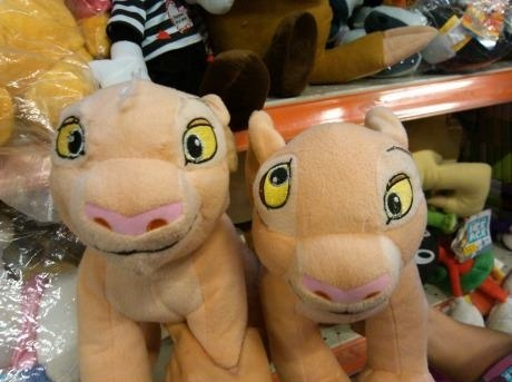 funny you had one job eyes upside down on stuffed lions