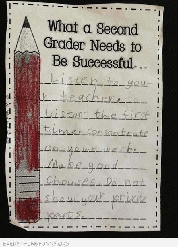 funny test answers what a 2nd grader needs to be successful dont show your private parts