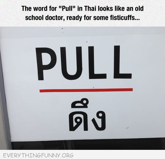 funny sign pull in thai looks like an old doctor in fisticuffs