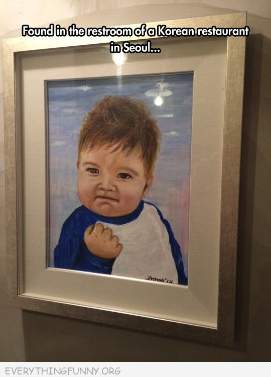 funny baby fist pump photo found in Korean restroom