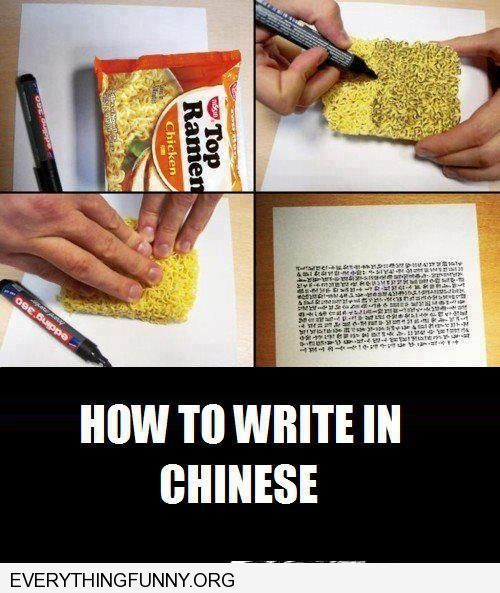 funny caption how to write in chinese ink over ramen noodles press down on paper